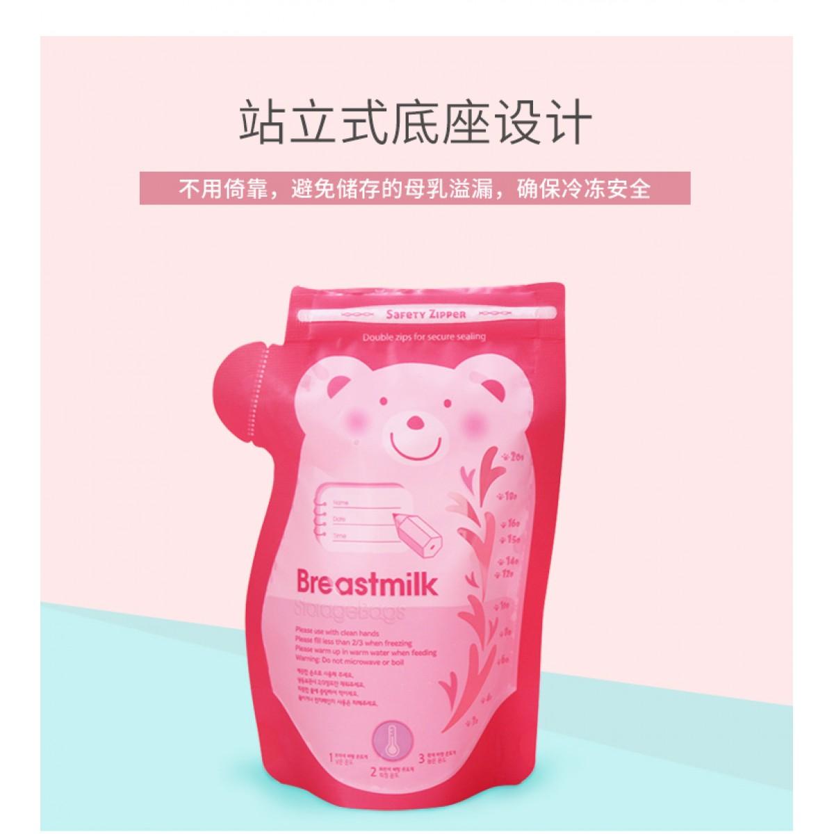 韩国进口Bailey贝睿壶嘴型安全母乳储存袋储奶袋保鲜袋便携
