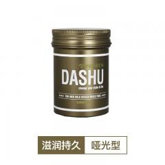 韩国进口DASHU发蜡男士定型保湿短发造型自然蓬松发泥膏持久清香