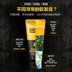 韩国进口男士直发短发鬓角定型力持久啫喱水DASHU头发造型软化膏