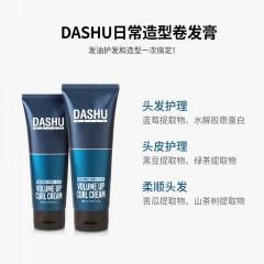 韩国进口DASHU男女卷发膏持久定型自然丰盈蓬松弹力造型霜