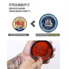 韩国进口DASHU经典老虎发泥背头油头持久造型清香易洗水性POMADE