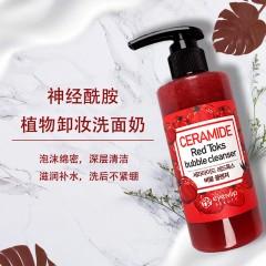 韩国进口eyenlip爱恩俪氨基酸泡泡沫洗面奶控油深层毛孔清洁面乳