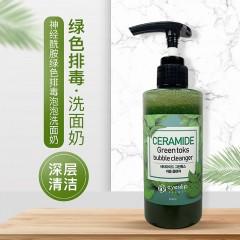 韩国进口eyenlip爱恩俪神经酰胺卸妆洗面奶氨基酸泡泡末深层清洁
