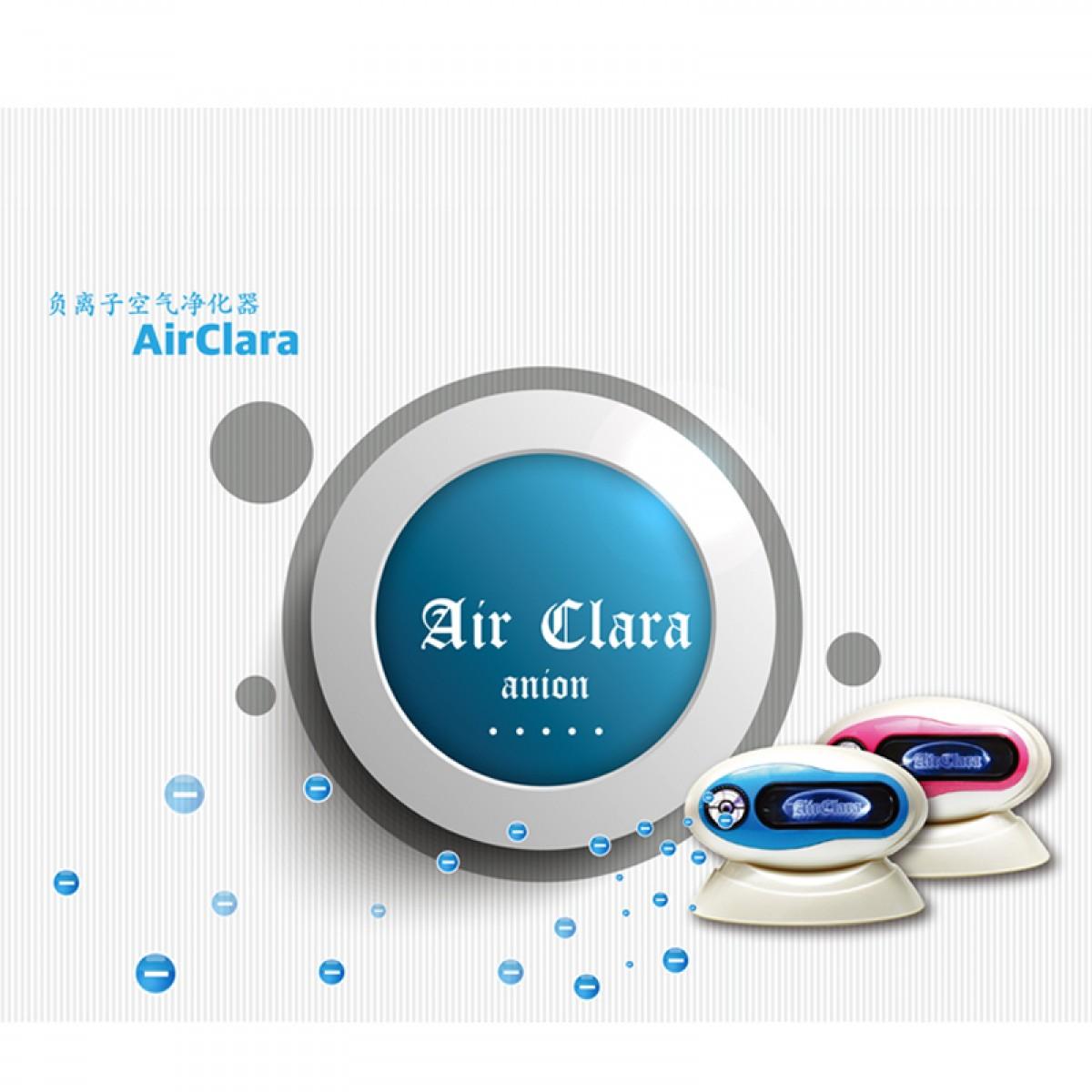 韩国原装进口airclara负离子空气净化器