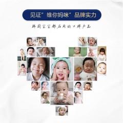 韩国进口VERY MOM婴儿润肤身体乳液