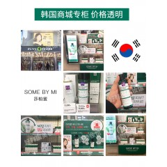 韩国进口SOME BY MI莎柏蜜30天神仙水茶树控油祛痘爽肤水收缩毛孔