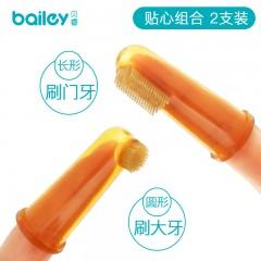 bailey宝宝乳牙刷指套刷乳牙口腔清洁护理软毛刷